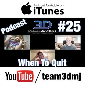 #25: When to Quit